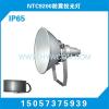 供应NTC9200防震型投光灯
