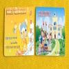 福州条码卡 哪家条码卡做得最好 福州条码卡报价feflaewafe