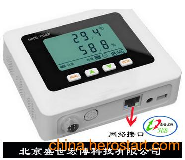 供应温湿度在线记录系统 温湿度电子监管系统