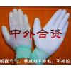 供应自主生产高档 PU涂掌手套 防静电PU手套 PU涂层手套