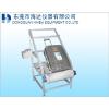 供应江西【箱包路况测试仪器】维护和保养,箱包路况测试仪器