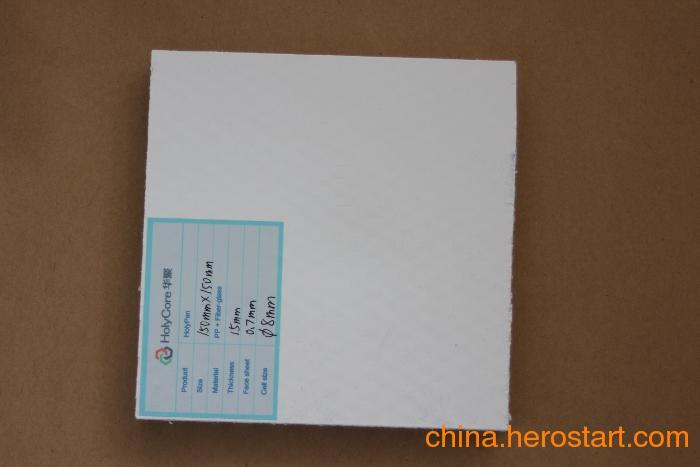 供应塑料蜂窝电子白板