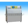 供应紫外线耐候试验箱/优质紫外线老化箱