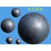供应华民钢球  锻造钢球  耐磨钢球  磨棒