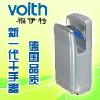 最好的卫生间干手机品牌,福伊特VOITH
