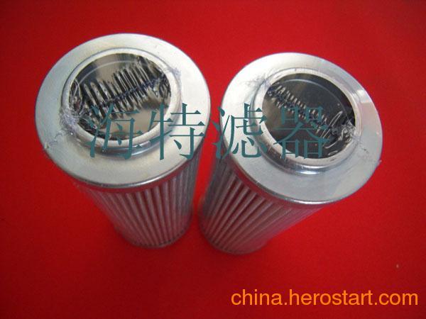 UE209AS07H滤芯供应商