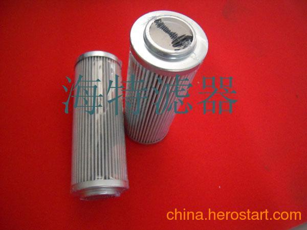 供应0160R010BN4HC滤芯