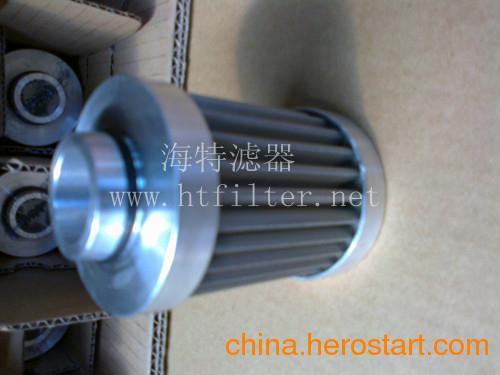 供应模锻液压机滤芯