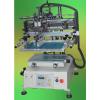 供应丝印机器设备厂家 批发/零售 HS2030平面丝网机