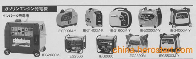 供应やまびこ産業機械(株)shindaiwa发电机南京园太代理低价