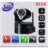 供应W539无线网络摄像头/wifi摄像机/高清网络监控摄像机/内置扬声器监控摄像头/红外摄像头/网络监控一体机