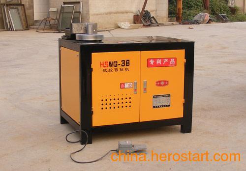 供应HSWG-36数控弯箍机