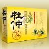 合肥食品礼盒※合肥食品礼盒设计制作※合肥最好的食品礼盒供应商