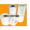 供应消毒餐具包装袋POF包装膜餐具包装膜厂家