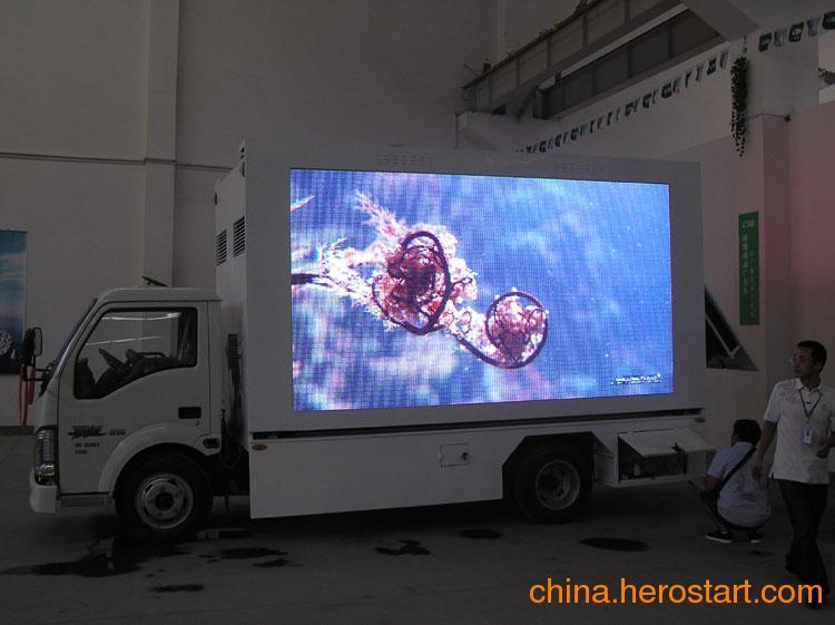 供应2012新款led移动广告传媒车郑州绿地广告车厂家直销