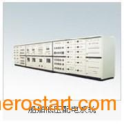船舶低压配电系统-船舶低压配电系统厂家-低压配电系统报价feflaewafe