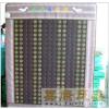 供应皮革玉石锗石网面温控床垫 保健床垫 网面床垫 玉石锗石床垫厂家