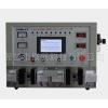 供应新型电源插头线综合测试仪