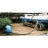 供应惠州清理化粪池 清理化粪池四大基本步骤
