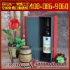 供应红酒盒