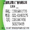 报纸广告代理_报纸广告报价_广播广告代理_上海电视广告代理feflaewafe