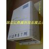 供应高频电磁感应加热器厂家 售后有保障