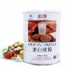 汤臣倍健蛋白质粉全国批发 营养每个中国人feflaewafe