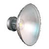 2013泉州供应最优质LED照明灯具品牌厂家--首选弘扬科技