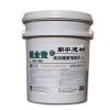 供应超全效AST-800高级健康墙面漆