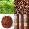 供应葡萄籽提取物原花青素市场价格