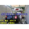 供应杭州水斧洗车机M7 自动水斧M7洗车机 M7洗车