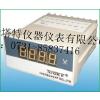 供应数显电流电压表、记录仪、温湿度控制器、温湿度传感器、可控硅功率调整器/散热片、固态继电器、旋转编码器、接近开关、区域传感器、光电/光纤传感器
