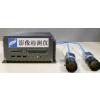 供应普达字符影像检测系统(PDOCR)