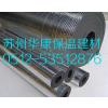 供应空调橡塑保温管