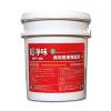 供应超净味AST-600高级健康墙面漆
