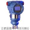 法兰式液位变送器 法兰式液位变送器全国销量领先