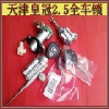 福州汽车修锁,福州开汽车锁,匹配汽车遥控钥匙,精诚锁具feflaewafe