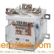 浙江供应JQX大功率继电器 小型继电器型号价格feflaewafe