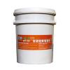 供应超白AST-500高级健康墙面漆