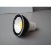 供应COB灯杯 3W 4W 5W面光源灯杯 COB射灯灯杯 灯杯外壳 射灯外壳