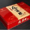 安徽礼品包装盒|安徽礼品包装盒制作厂家【丄锦】质量好