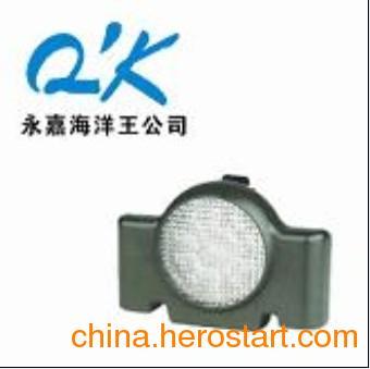 供应海洋王/远程方位灯/FL4810/FL4810/方位灯