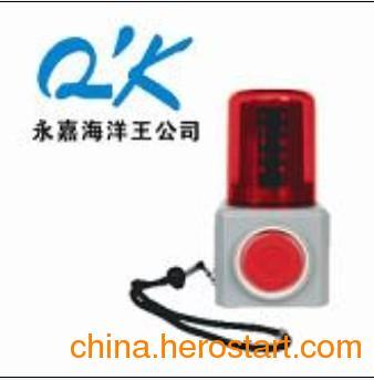 供应海洋王FL4870/LZ2/FL4870/LZ2/多功能声光报警器/报警器