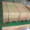蜂窝纸箱厂家 新型纸箱价格 蜂窝纸制品供应 纸质产品价格