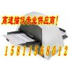 供应柯达i1440扫描仪,柯达扫描仪i1440,柯达i1440高速扫描仪