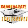 供应富士通fi-6670扫描仪 富士通fi6670高速扫描仪 富士通6670扫描仪,富士通扫描仪