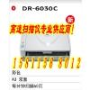 供应佳能6030c扫描仪,佳能DR-6030C扫描仪,佳能6030c高速扫描仪,佳能dr6030c高速扫描仪,佳能高速扫描仪