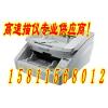 供应佳能6050c扫描仪,佳能DR-6050C扫描仪,佳能6050C高速扫描仪,佳能dr6050c高速扫描仪