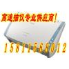 供应佳能2510c扫描仪,佳能DR-2510C扫描仪 佳能dr2510c高速扫描仪 佳能2510C高速扫描仪