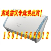 供应法国CopiBook A2幅面非接触式古籍书刊扫描仪,案卷非接触式扫描仪,不拆档卷宗扫描仪